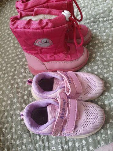 купить протеин бишкек в Кыргызстан: Розовые крассовки 25 размера состояние хорошее почти не носили.и сапож