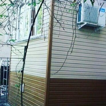 Утепление балкон быстро и качестве гарантия 99%