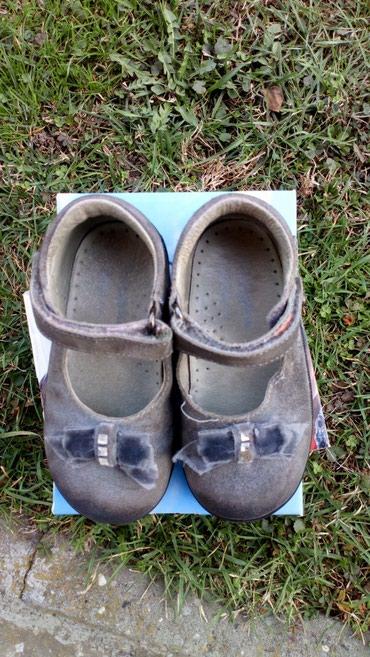 Naturino sandalice, br. 22,unutrašnje gazište 14cm, očuvane, jedino - Novi Sad