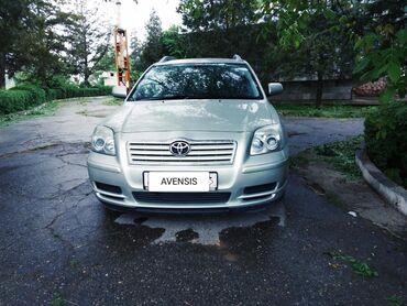тойота-аллион-2003 в Кыргызстан: Toyota Avensis 1.9 л. 2004   218000 км