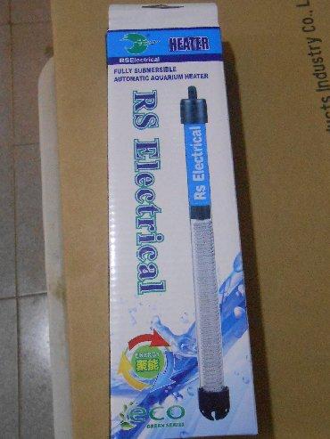 audi-rs-6-4-tfsi - Azərbaycan: ︽Akvaryum üçün 150 W gücündə qızdırıcı.︽120-150 Litrlik Akvaryumlara