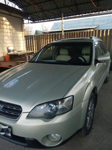 Ак барс бишкек - Кыргызстан: Subaru Outback 3 л. 2003
