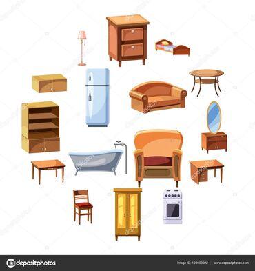 Куплю б/у посуду ковры, паласы, швейные машинки ! ДОРОГО !!!4,11