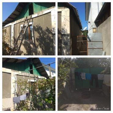 ПРОДАЮ: небольшой, саманный домик, в Бишкек