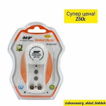 Зарядные устройства - Кыргызстан: Зарядное устройство для батарей 2xAA / 2xAAA / 6F22 MP-704Устройство