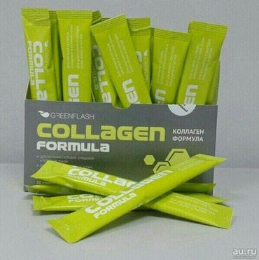 Витамины и БАД - Кок-Ой: Коллаген, для питания суставов, хрящевой и костной ткани,и для