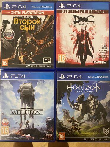 ps4 oyunlari - Azərbaycan: Playstation 4 oyunlariButun oyunlarda rus dili varBir diskin qiymeti -