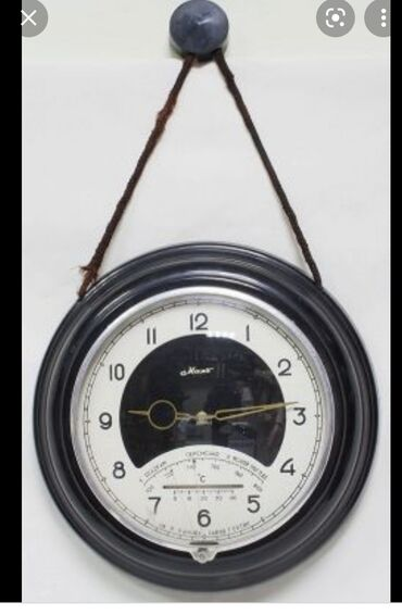 Часы маяк с барометром.город ош