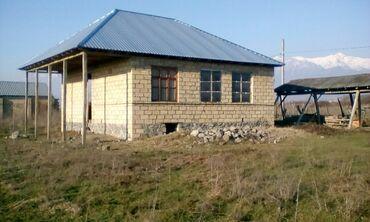 детские вещи от 3 месяцев в Азербайджан: Продам Дом 120 кв. м, 3 комнаты