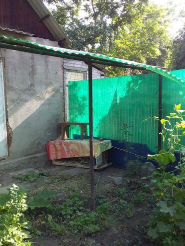 Недвижимость - Кировское: 25 кв. м, 2 комнаты