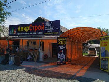 ротбанд бишкек цена в Кыргызстан: Цемент,песок, щебень,леса и.т.д звоните спрашивайте что вам