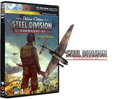 Pc igra steel division normandy 44 (2017) - Beograd