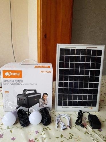 инверторы для солнечных батарей kostal в Кыргызстан: Фонарь солнечная система ЕМ-902ВСистема солнечного освещения для