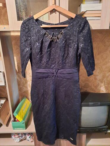 Личные вещи - Чон-Далы: Продаю платье,абсолютно новое,было подарено мне,но размер не
