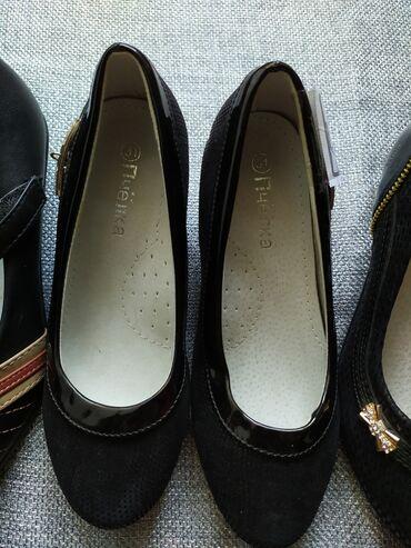 Туфли на девочку черный новые последние размеры распродажа 31,34