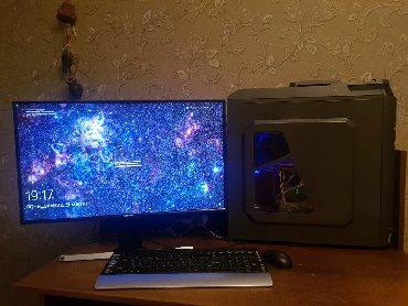 ddr4 продаю в Кыргызстан: Продаю игровой компьютер Intel Pentium G4560 3.5 GhzSSD Kingston