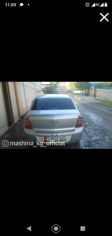 Chevrolet в Кыргызстан: Chevrolet Cobalt 1.5 л. 2013 | 40000 км