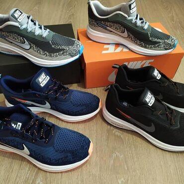 Кроссовки и спортивная обувь в Кыргызстан: Nike. Качественная спортивная обувь из Турции . Продажа оптом и в