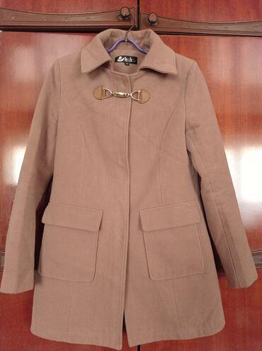 Продается пальто утеплённый зимний 46 размер по всем вопросам