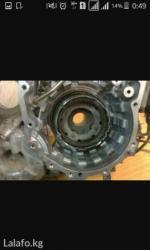 Toyota акпп ремонт установка гарантия чистка блокуправление (мозги) в Кант