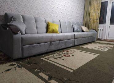 Мебельные услуги - Кыргызстан: Угловой диван сундук кресло диван пуфик наз