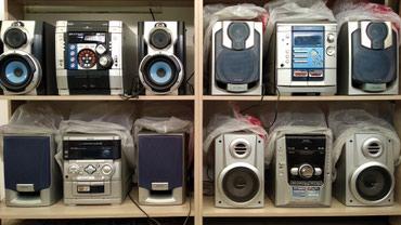музыкальные-центры в Кыргызстан: Продаю музыкальные центры как усилитель AUX подкл. телефон телевизор