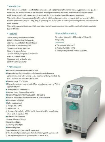 Кислородный концентратор бишкек цена - Кыргызстан: Кислородный концентратор. Новый кислородный концентратор. Качество от