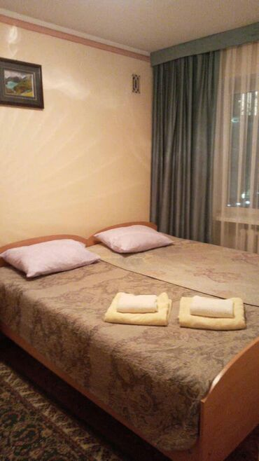 гостиница на ночь в Кыргызстан: Гостиница акция. Гостиница акция. Пребывание в нашем отеле в дневное