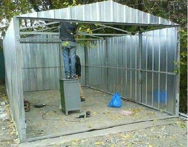 Изготовление гаражей навесы всех в Бишкек