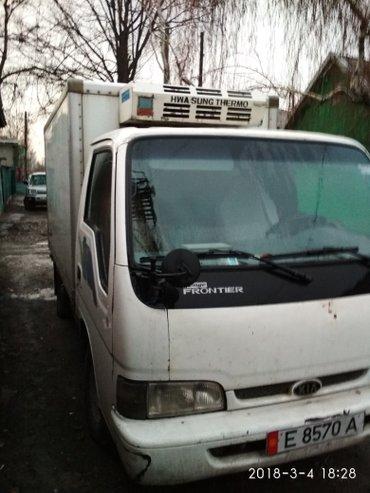 срочно горит; кия бонго 2000. год объем 3. 0 дизель левый руль. холоди в Бишкек