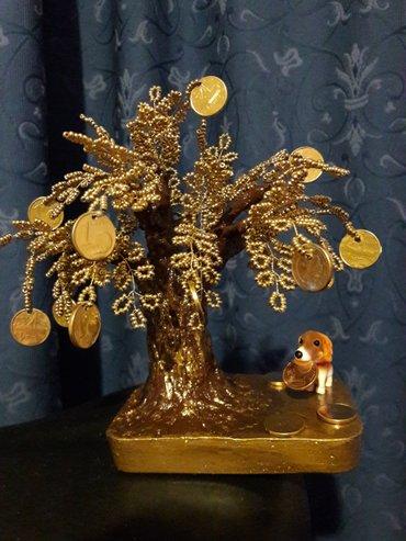 Ο Πιστός Φύλακας του Δέντρου του ΧρήματοςΠανέμορφο δημιούργημα από