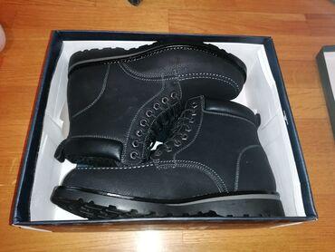 Potpuno nove kožne cipeleBroj 41Dužina gazišta 27,5 cmPogledajte i