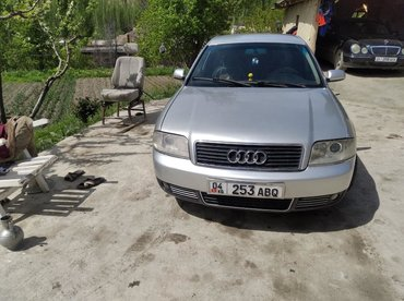Audi в Каныш-Кия: Audi A6 1.8 л. 2001 | 2300000 км