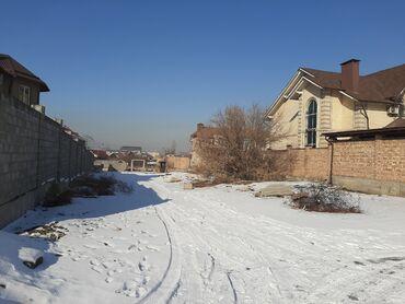 куплю участок в бишкеке арча бешике в Кыргызстан: Продам 9 соток Для строительства Собственник