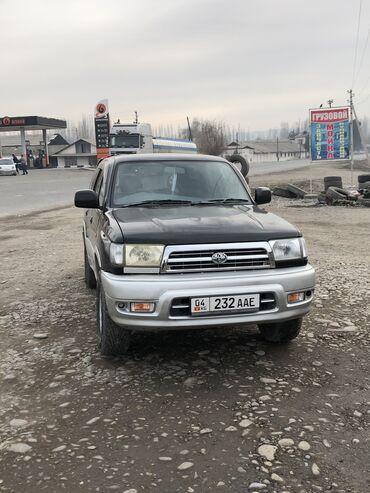 Телефон жалал абад - Кыргызстан: Toyota Hilux Surf 2.7 л. 1998 | 211000 км