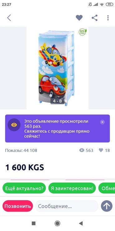 Срочно продаю новый россий ий балон роликовый
