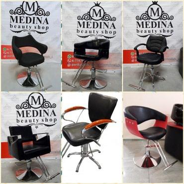 Кресло,мойка для салона красоты и парикмахерский продаем в Балыкчи