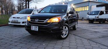 купить honda cr v в бишкеке в Кыргызстан: Honda CR-V 2.4 л. 2010   172000 км