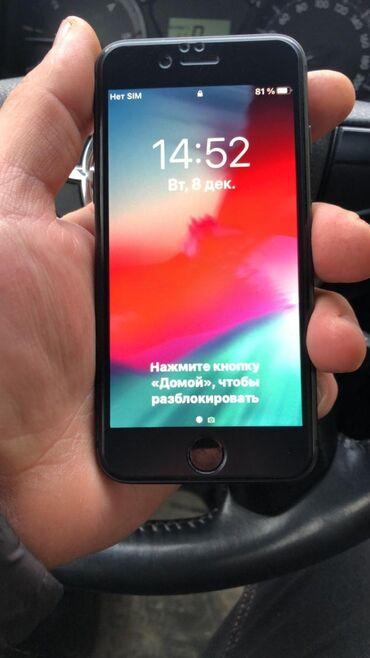 iphone чехол стразы в Азербайджан: Б/У iPhone 8 64 ГБ Черный