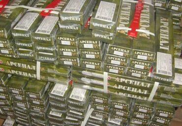 Электроды Арсенал 4.0 мм