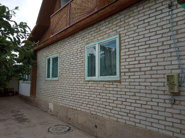 Недвижимость - Чолпон-Ата: 86 кв. м, 4 комнаты, Сарай, Подвал, погреб, Забор, огорожен