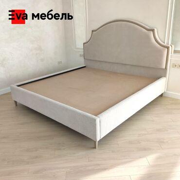 """кровать трансформер детская купить в Кыргызстан: Кровать, мягкая кровать, кроватиКровать """"Молли"""".Кровать Молли 200×200"""