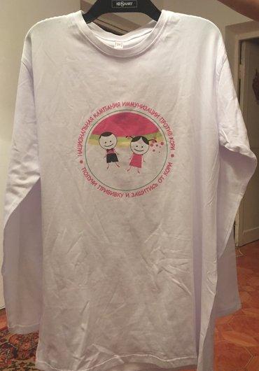 Женские футболки-кофточки новые размеры в наличии от 46-50 по 200 сом в Бишкек