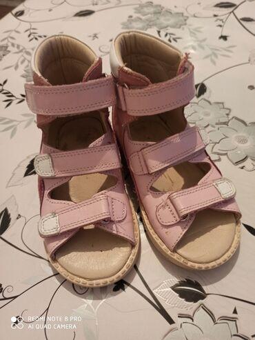 Ортопедическая обувь размер 23 новая