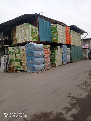 mashina kg грузовые в Кыргызстан: Базалит