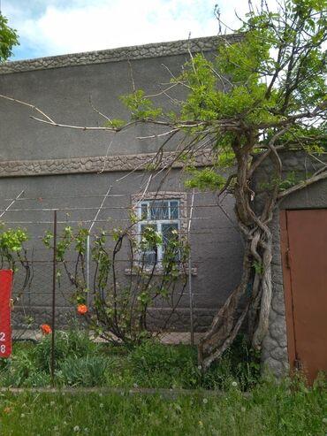 Недвижимость - Кызыл-Туу: 60 кв. м 3 комнаты, Гараж, Бронированные двери