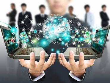 Работы по полному развертыванию современных IT технологий и техническо