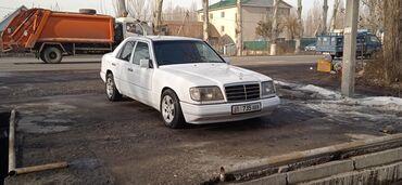 Mercedes-Benz E 300 3 л. 1994
