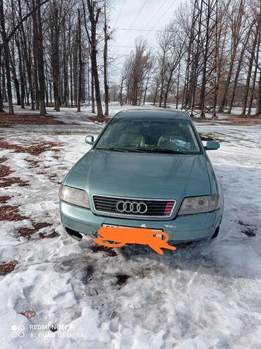 постельное белье kenzo китай в Кыргызстан: Audi A6 2.4 л. 1998