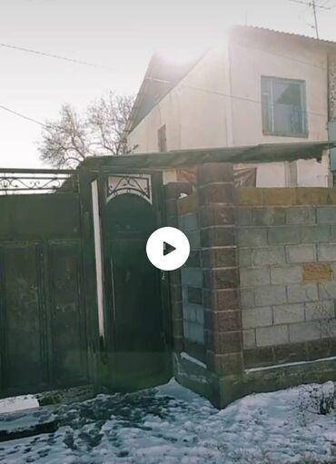 Недвижимость - Беловодское: 6 кв. м 6 комнат